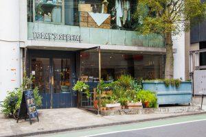 cafe_todaysspecial_1