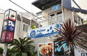 palmscafe1